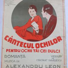 (T) Partitura muzicala veche 1932, Cantecul ochilor - Pentru ochii tai cei dulci