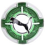 Puma evoPOWER Lite 3 350g minge fotbal n. 4, PowerCat