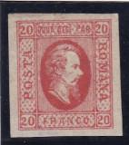 ROMANIA  1865  LP 17   A. I.CUZA VALOAREA 20 PARALE ROSU MNH POINCON L. PASCANU, Nestampilat