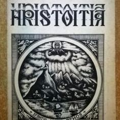 Nicodim Aghioritul - Hristoitia