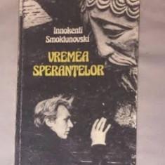 Vremea sperantelor / Innokenti Smoktunovski - Carte Cinematografie