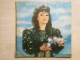 Mihaela Runceanu – Pentru voi muguri noi (Vinyl/LP), VINIL, electrecord