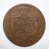 5 BANI 1882 , CAROL I , L5.51