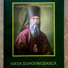 Sfantul Teofan Zavoratul - Viata duhovniceasca si cum o putem dobandi