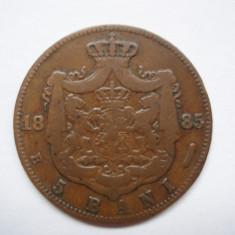 5 BANI 1885, CAROL I, L 5.53 - Moneda Romania