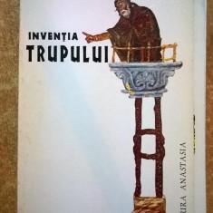Marius Lazurca - Inventia trupului