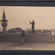 CONSTANTA MOSCHEE INTRAREA IN PORT - Carte Postala Dobrogea dupa 1918, Necirculata, Printata