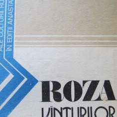 Roza vanturilor -Nae Ionescu - Filosofie