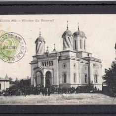 BUCURESTI BISERICA SF. SILVESTRU ARHITECT DOMNU PETRICU CONSTRUCTOR FRATII COSTA - Carte Postala Muntenia 1904-1918, Circulata, Printata