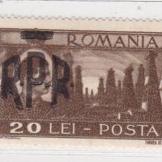 ROMANIA 1948 LP 229 UZUALE MIHAI VEDERI SUPRATIPAR VALOAREA 20 LEI ABKLATSCH - Timbre Romania, Nestampilat