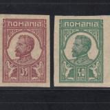 FERDINAND NEEMISE MOSCOVA 1917 - LOT 4 MARCI NEDANTELATE - MNH - Timbre Romania, Nestampilat