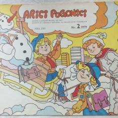 REVISTA ARICI POGONICI NR. 2/1979:V.Manuceanu/Andrei Ciurunga/Virgil Carianopol+ - Revista scolara
