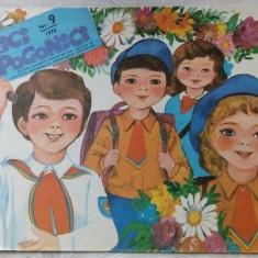 REVISTA ARICI POGONICI NR. 9/1978:Victor Tulbure/Eugen Jianu/Mircea Santimbreanu - Revista scolara