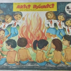 REVISTA ARICI POGONICI NR. 8/1977:Tiberiu Utan/Doina Cetea/E.Caldararu/LiviaRusz - Revista scolara