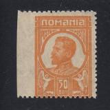 FERDINAND NEEMISE MOSCOVA 1917 - 50 BANI EROARE DANTELURA PE 3 LATURI - MNH - Timbre Romania, Nestampilat