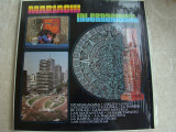 MARIACHI INTERNACIONAL - Vinil LP Mexico