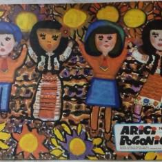 REVISTA ARICI POGONICI NR. 2/1978:V.Manuceanu/Al.Mitru/Elena Caldararu/Ion Brad+ - Revista scolara