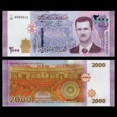 !!! SIRIA - 2.000 POUNDS 2015 - P 117 - UNC - bancnota asia