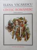 Cantec Romanesc Editie Bilingva Franceza-romana - Elena Vacarescu ,401043