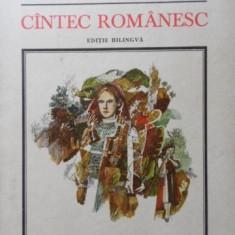 Cantec Romanesc Editie Bilingva Franceza-romana - Elena Vacarescu, 401043 - Carte Basme