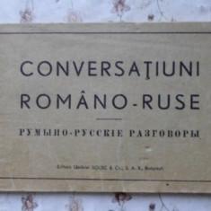 Conversatiuni Romano-ruse - Necunoscut ,401157