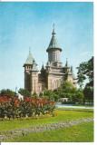 (A)carte postala(ilustrate) -TIMISOARA-Catedrala Mitropoliei Banatului