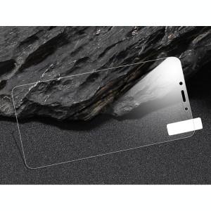 Folie Sticla Securizata / Tempered Glass pentru Xiaomi Redmi Note 4X / 9H