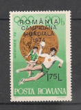 ROMANIA 1974 - HANDBAL MASCULIN, Timbru nestampilat cu SUPRATIPAR, F132