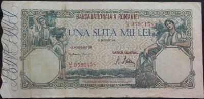 Bancnota 100000 lei - ROMANIA, anul 1946 / Decembrie *cod 39 foto