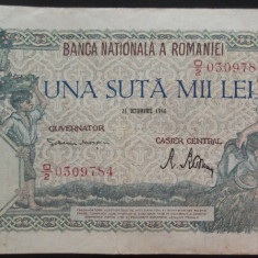 Bancnota 100000 lei - ROMANIA, anul 1946 / Octombrie  *cod 34