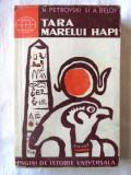 """TARA MARELUI HAPI"", N. Petrovski / A. Belov, 1958. Cu ilustratii, Alta editura"