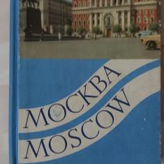 PLIANT/SET ILUSTRATE/CARTI POSTALE - MOSCOVA, Necirculata, Fotografie, Europa