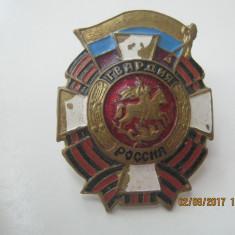 Medalie Decoratie Insigna RUSIA - Jubiliare