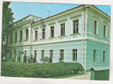 Bnk cp Slatina - Liceul Radu Greceanu - circulata, Printata