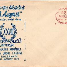 Romania 1972, Expozitie Filatelica Suceava, 23 August