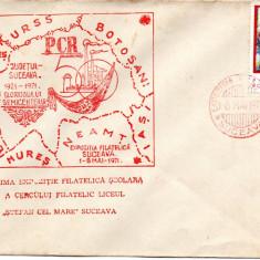 Romania 1971, Expo. Filatelica Scolara, Suceava, Liceul Stefan cel Mare