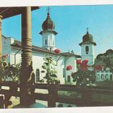 Bnk cp Agapia - Vedere interioara - necirculata - Carte Postala Moldova dupa 1918, Printata