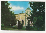 Bnk cp Manastirea Ghighiu - Vedere - necirculata, Printata