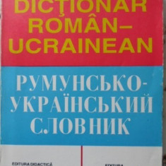 Dictionar Roman-ucrainean - Colectiv, 401454 - Carte in alte limbi straine