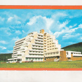 Bnk cp Covasna - Vedere - necirculata - Carte Postala Transilvania dupa 1918, Printata