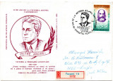 Expo. Filatelica, Focsani, Petre Andrei, Nicolae Iorga