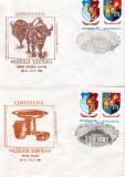 Romania 1982, Muzeului Judetean, Fauna, Cetatea Devei, Expo. Filatelica