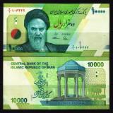 !!! NOU : IRAN - 10.000 RIALS (2017) - P NEW - UNC / DESEN NOU - bancnota asia