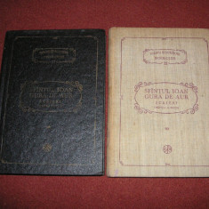 Sfantul Ioan Gura de Aur -Scrieri -Partea Intaia si partea a doua- PSB nr, 21, 22 - Carti bisericesti
