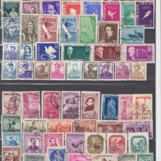 Romania dupa 1950 lot timbre stampilate ( 2 ) - Timbre Romania, Istorie