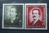 Romania 1939 - MIHAI EMINESCU, serie nestampilata, R13, Nestampilat