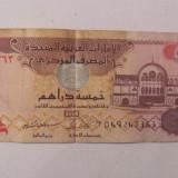 CY - 5 dirhams 2009 Emiratele Arabe Unite EAU - bancnota asia