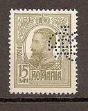 "SD Romania 1908 LP67- Carol I Tipografiate, 15 Bani oliv, PERFIN ""BCR"", Stampilat"