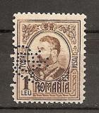 "SD Romania 1908 LP66- Carol I gravate, 1 Leu brun, PERFIN ""BCR"", Stampilat"