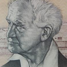 Bancnota 50 SHEQALIM / Shekel - ISRAEL, anul 1978 *cod 566 - - - UNC! - bancnota asia